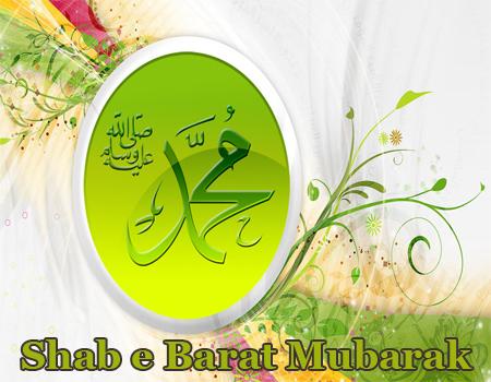 Shab e Barat-shab-barat-mubarak-jpg