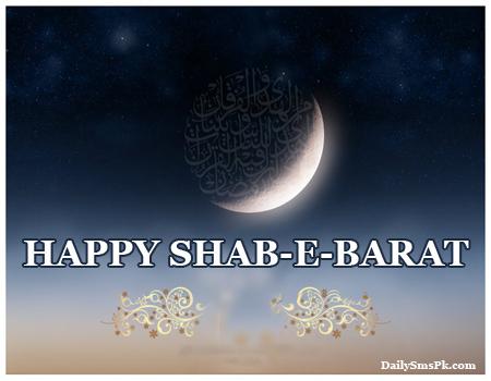 Shab e Barat-shab-barat-mubarak-wallpapers-jpg