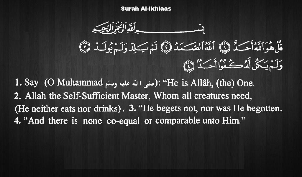 Islamic Quotes ! <<ISLAM—The Greatest Religion >>!-868736-jpg