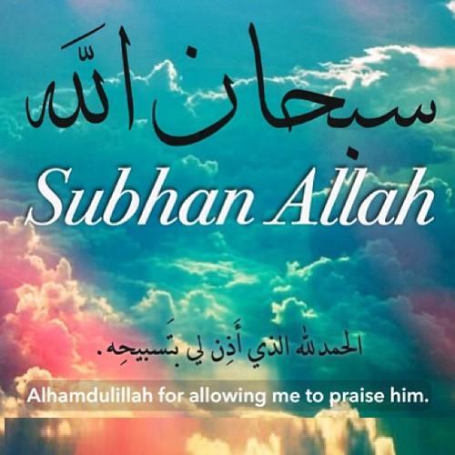 Islamic Quotes ! <<ISLAM—The Greatest Religion >>!-q172-jpg