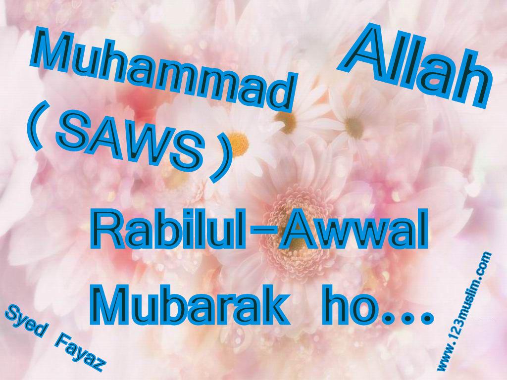 Rabilul-Awwal Mubarak Ho....-2i7ww1w-jpg