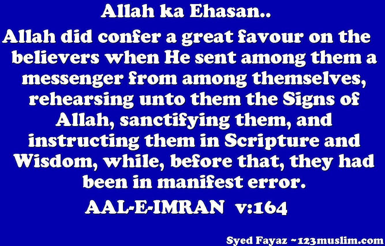 *****Allah ka Ehasaan*****-164-jpg