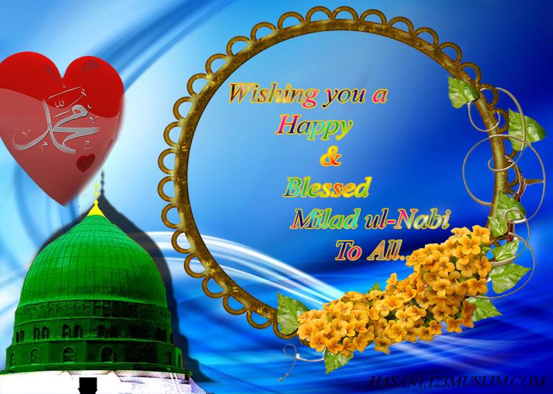 Eid Melad ul Nabi (Sallalahu Ale Hi Waale Hi Wasalam) Mubarak-final12-jpg