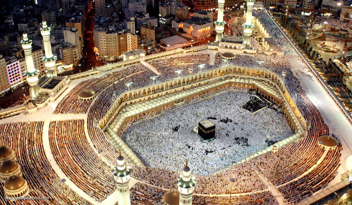 Wonderful Pictures of Haram in Masjid Al-Haram Makkah Mukarrama-masjid-al-haraam-wonderful-3-jpg