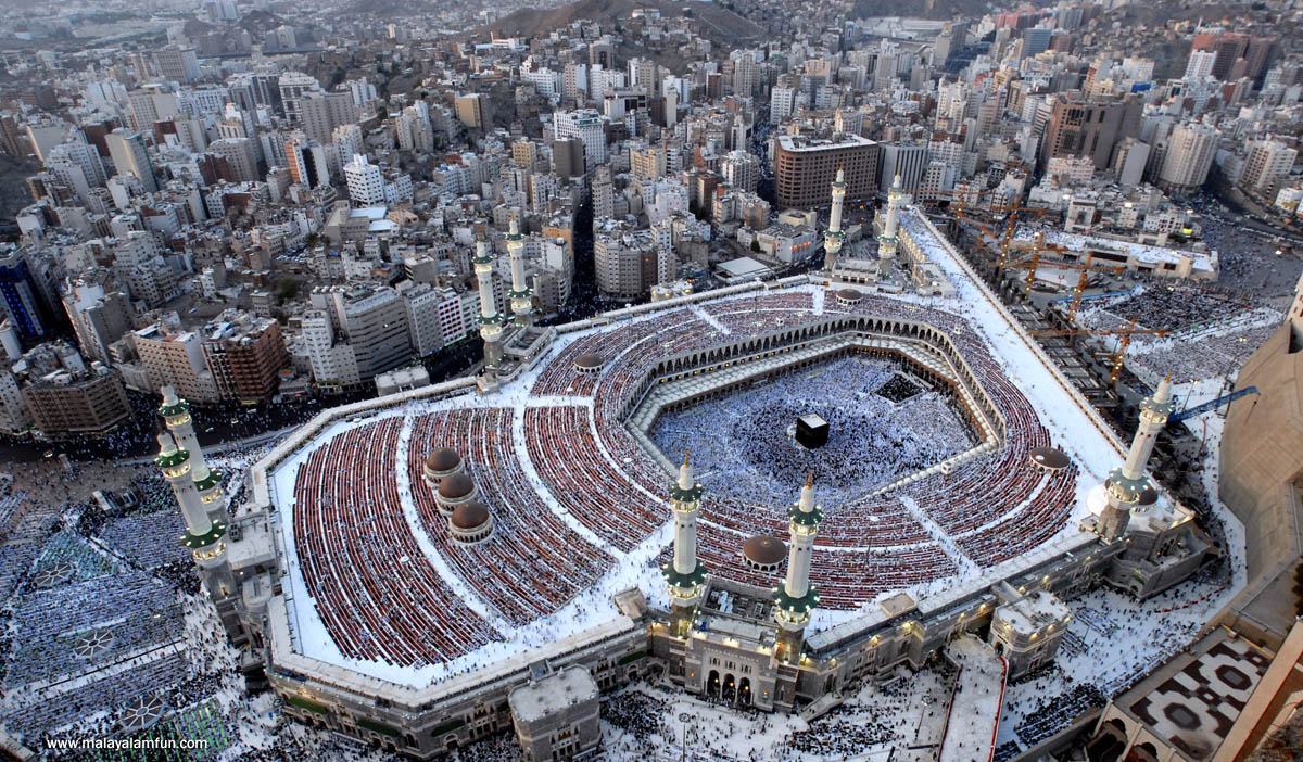 Wonderful Pictures of Haram in Masjid Al-Haram Makkah Mukarrama-masjid-al-haraam-wonderful-5-jpg
