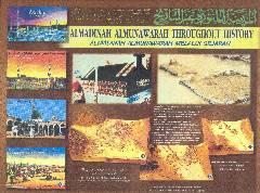 Almadinah almunawarah throghout history-madina-jpg