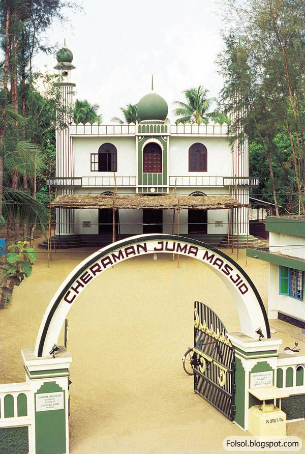 The first masjid in India-india-1st-mosque-kerala-historical-india-8-jpg