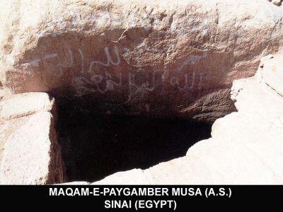 Maqam-e-Paygamber Hazrat Musa (A.S)-maqam-paygamber-jpg