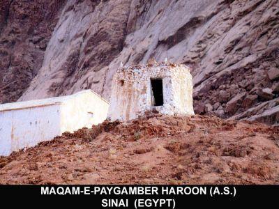 Maqam-e-Paygamber Hazrat Haroon (A.S)-maqam-paygamber-haroon-jpg