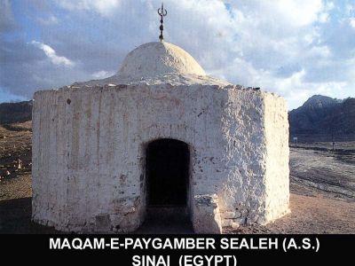 Maqam-e-Paygamber Hazrat Sealeh (A.S)-maqam-paygamber-hazrat-sealeh-jpg