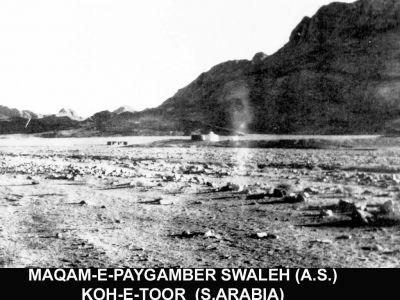 Maqam-e-Paygamber Hazrat Swaleh (A.S)-maqam-paygamber-hazrat-swaleh-jpg