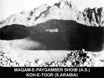 Maqam-e-Paygamber Hazrat Shoaib (A.S)-maqam-paygamber-hazrat-shoaib-jpg