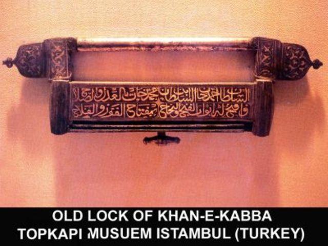 Old Lock of Khana Kaba-lock-khana-kaba-jpg