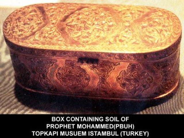 Mubarik Things of Our Peace Be Upon Him-box-pbuh-jpg