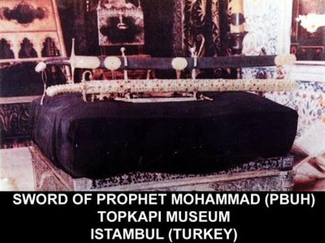 Mubarik Things of Our Peace Be Upon Him-sword-pbuh-jpg