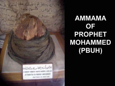 Ammama of Peace Be Upon Him-ammama-pbuh-jpg