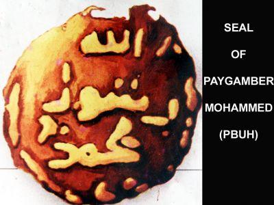 Seal of Peace Be Upon Him-seal-pbuh-jpg