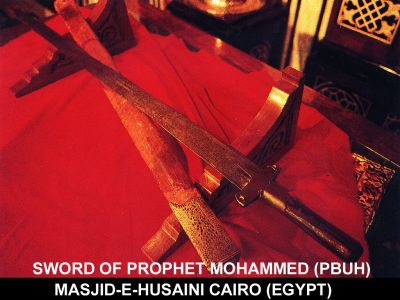 Sword & Sword Box of Peace Be Upon Him-sword-jpg