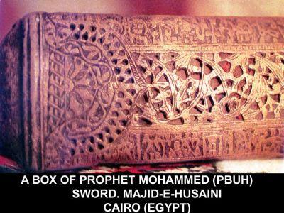 Sword & Sword Box of Peace Be Upon Him-sword-box-pbuh-jpg