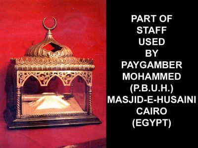 Staff of Peace Be Upon Him-stuff-jpg