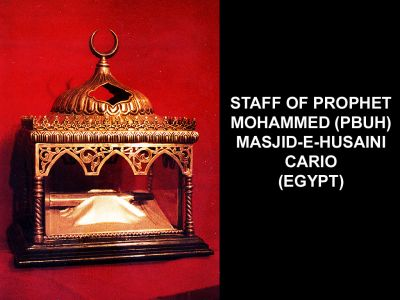 Staff of Peace Be Upon Him-staff-pubh-jpg