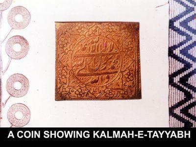 Coins Showings Ya Muhammad, Ya ALi & Kalmah-e-Tayyabh-coin-kalmah-tayyabh-jpg