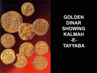 Coins Showings Ya Muhammad, Ya ALi & Kalmah-e-Tayyabh-golden-dinar-kalmah-tayyabh-jpg