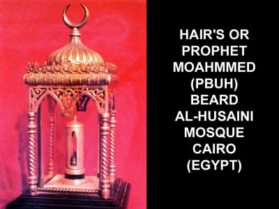 Hairs of Hazrat Muhammad Peace Be Upon Him-hair-pbuh-jpg