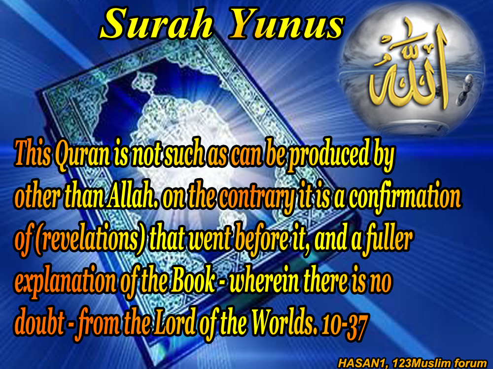 ~~~Words in the Quran r Allah's words~~~-art-islam-abstract-00045-jpg