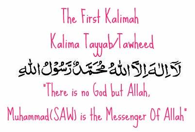 Kalima Tayyab/ Tawheed-untitled1-jpg