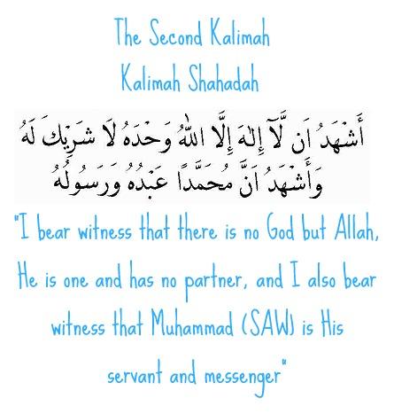 Kalimah Shahadah-untitled-jpg