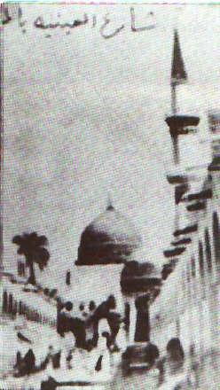 Islamic Pictures-picture-haram-nabvi-share-al-almeya-jpg