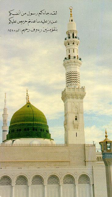 Islamic Pictures-madina4-jpg