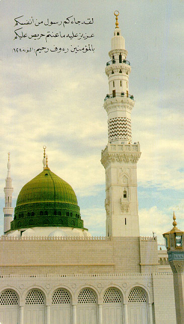 Islamic Pictures-madina4-jpg