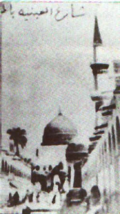 Madina Munawara-picture-haram-nabvi-share-al-almeya-jpg
