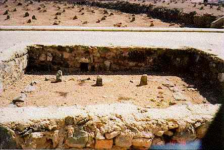 Madina Munawara - (Janat-ul-Baqee)-graves-female-ashabae-kiram-jpg
