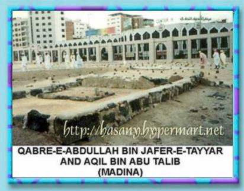 Madina Munawara - (Janat-ul-Baqee)-qabr-abdullah-bin-jafer-tayyar-aqeel-bin-abu-talib-jpg