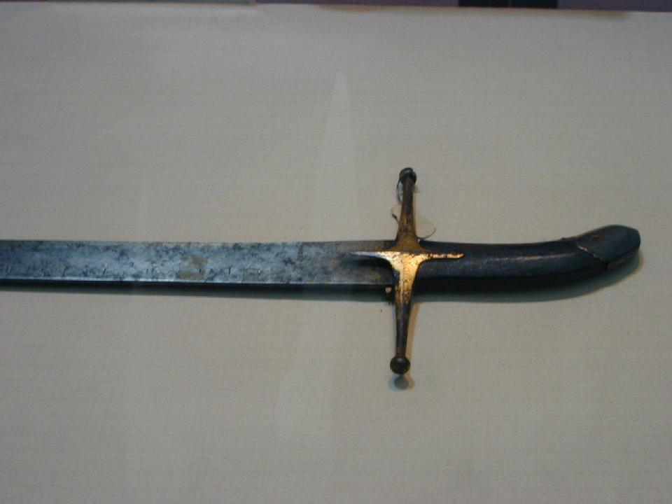Tabarrukat-e-Rasool Salalaho ALaiha Waalai Wasalam-prophets-sword-02-jpg