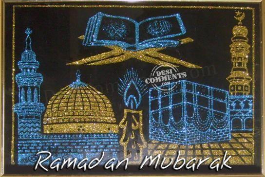 Ramadan Mubaruk 2 all !!-516591-jpg