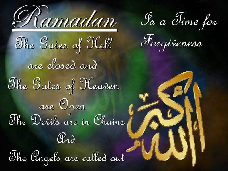 Ramadan Mubaruk 2 all !!-612883z6ysguwt3r-jpg