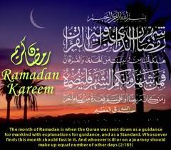 Ramadan Mubaruk 2 all !!-imagescadrmylz-jpg
