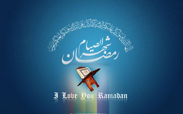 Ramadan Mubaruk 2 all !!-love-ramadan-wallpaper-jpg