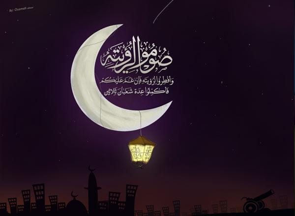 Ramadan Mubaruk 2 all !!-ramadan-desktop-background-jpg