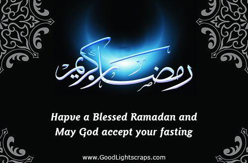 Ramadan Mubaruk 2 all !!-ramadan-kareem-3-jpg