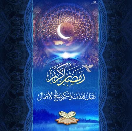 Ramadan Mubaruk 2 all !!-ramadan-kareem-27-jpg