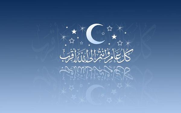 Ramadan Mubaruk 2 all !!-wallpaper-ramadan-jpg