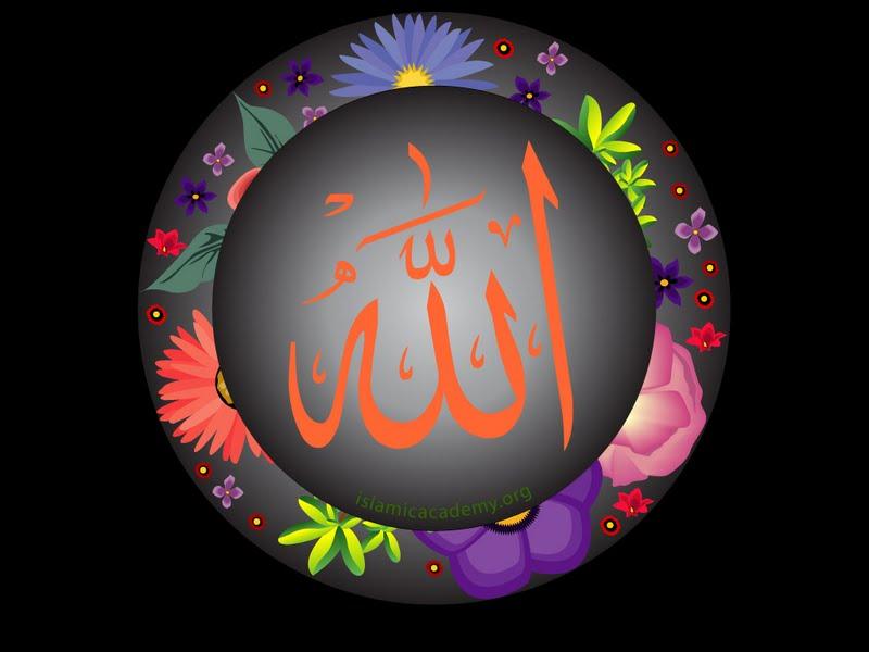 99 Name of Allah-allah-9-jpg