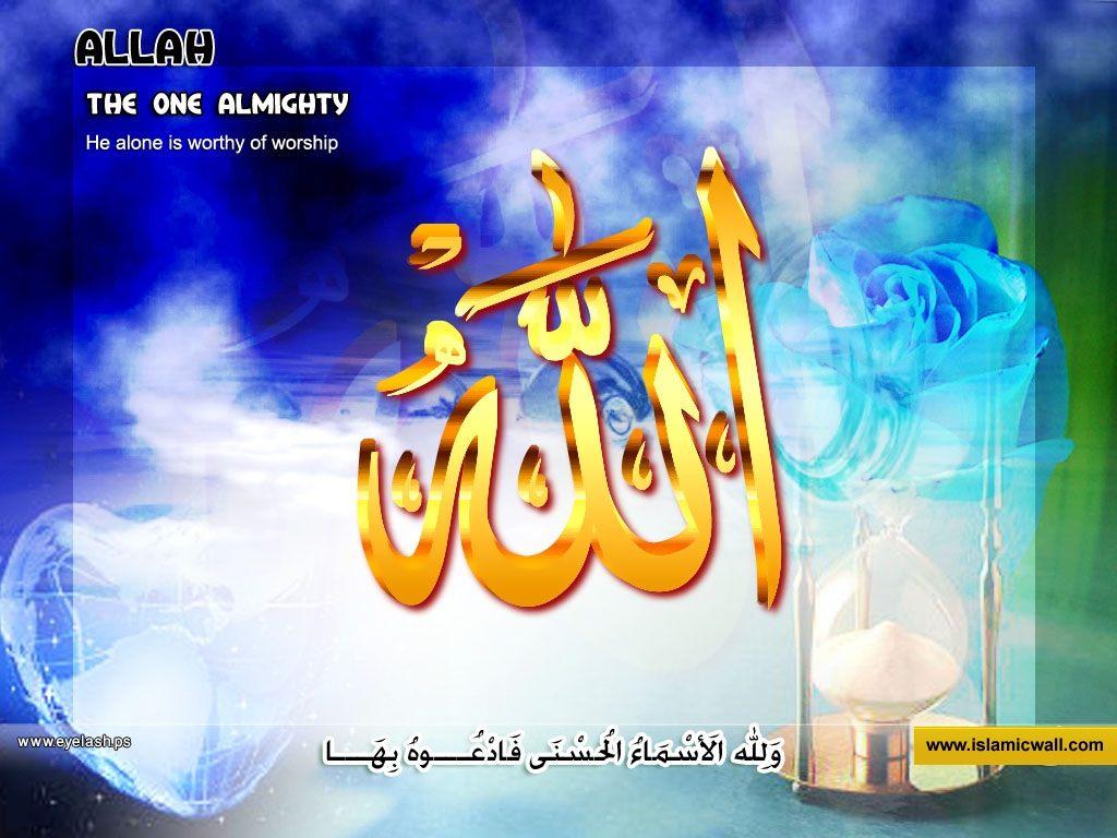 99 Name of Allah-allah-jpg