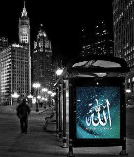 Bus Stop in Makkah Mukarrama-bus-stop-makkah-mukarrama-jpg