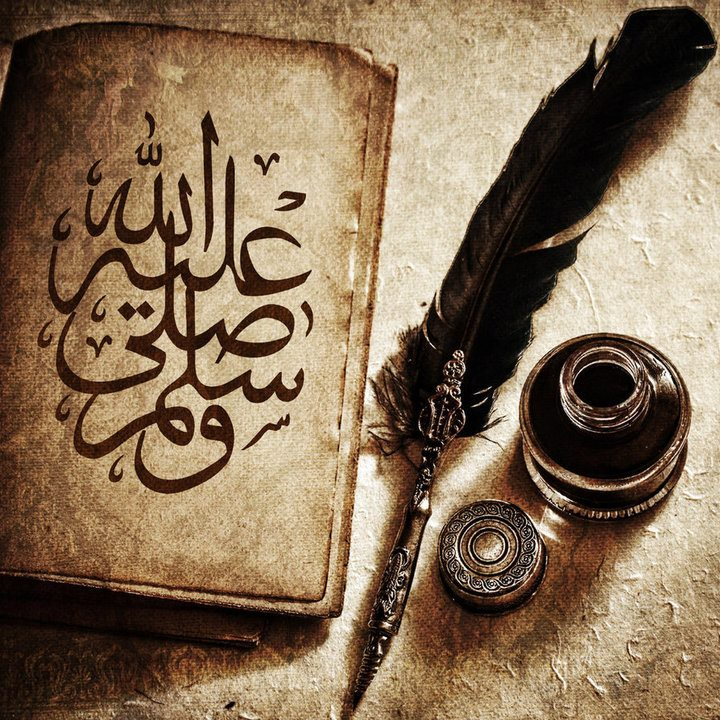 THE PROPHETs Peace be upon Him LOVE FOR HIS UMMAH-abc-jpg